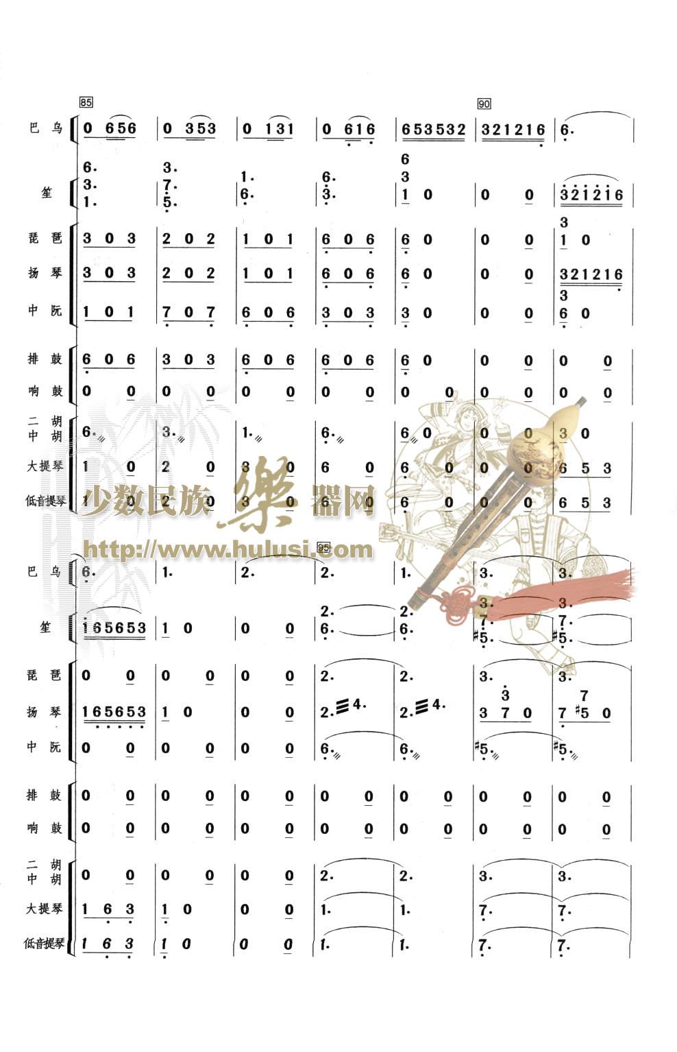 葫芦丝曲谱大全 - 葫芦丝