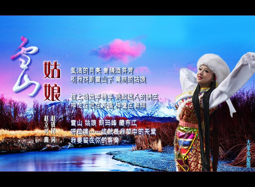 稞酒芬芳,G调葫芦丝独奏曲 雪山姑娘 曲谱 伴奏 示范 超漂亮视频