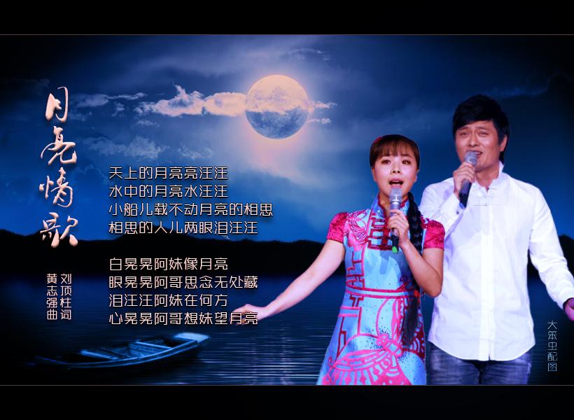 亮情歌 bB调葫芦丝曲谱 伴奏 示范 对唱版,独奏版