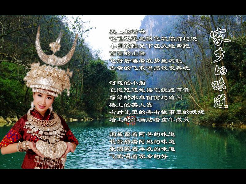 章湘洪:品赏张晓峰葫芦丝作品《家乡的味道》