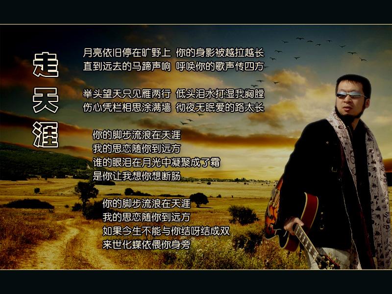 葫芦丝二重奏 视频 示范 曲谱和伴