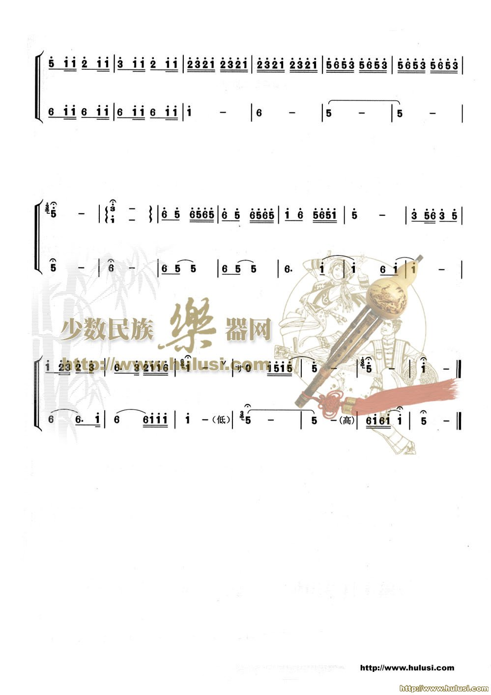 竹乡晨曲曲谱_钢琴简单曲谱
