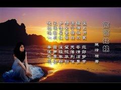 邓丽君经典《南海姑娘》葫芦丝曲