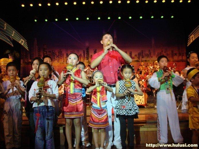 安徽省合肥市葫芦丝艺术中心