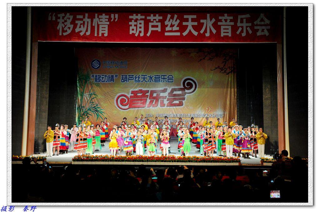葫芦丝王子 李春华亲临天水音乐会