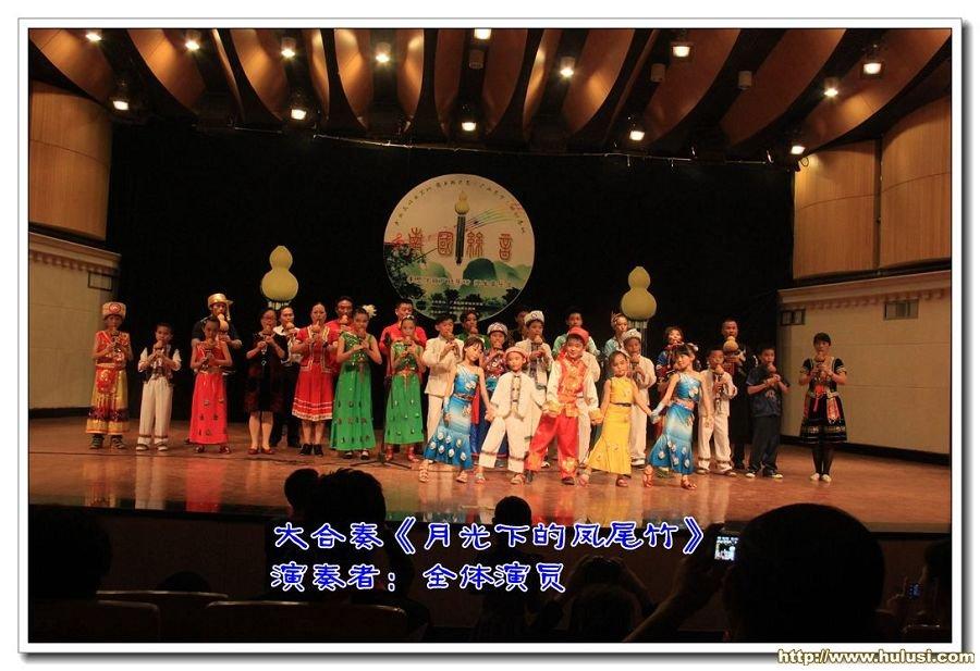 李思才葫芦丝专场音乐会