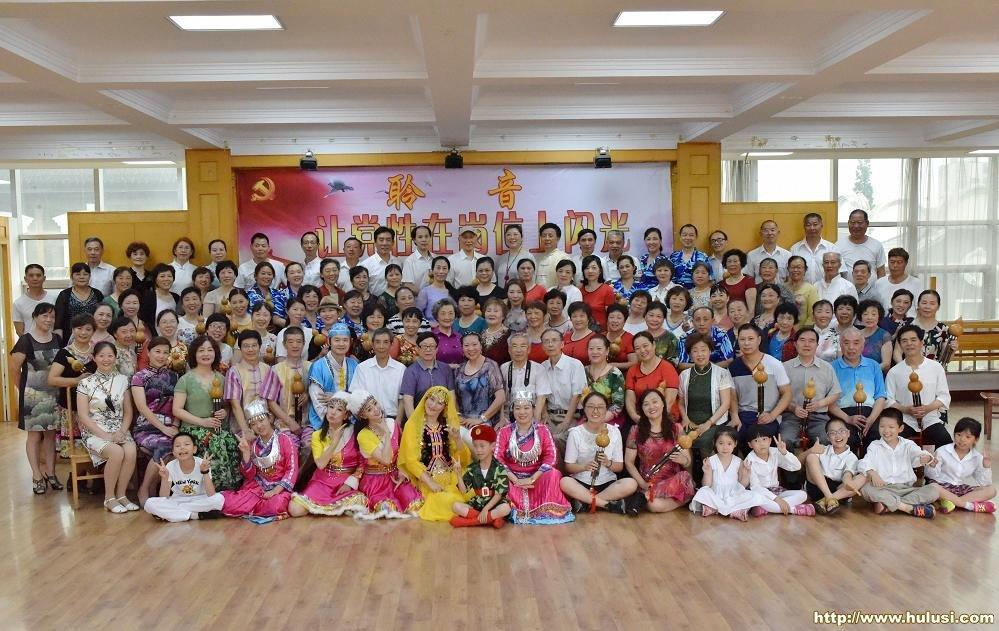 南通市葫芦丝巴乌陶笛学会组织举办的庆党生日音乐会