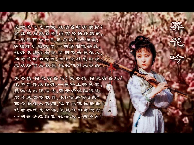 《葬花吟》葫芦丝曲谱
