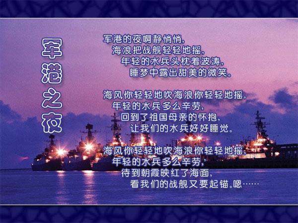 军港之夜 葫芦丝音乐 葫芦丝初学必练